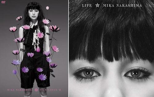 专辑:中岛美嘉--《LIFE》