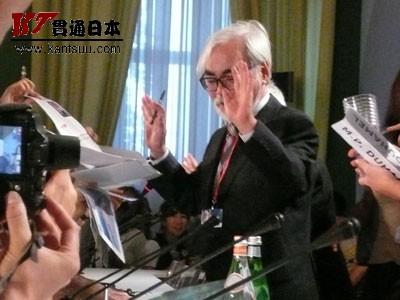 宫崎骏记者会签名到手软