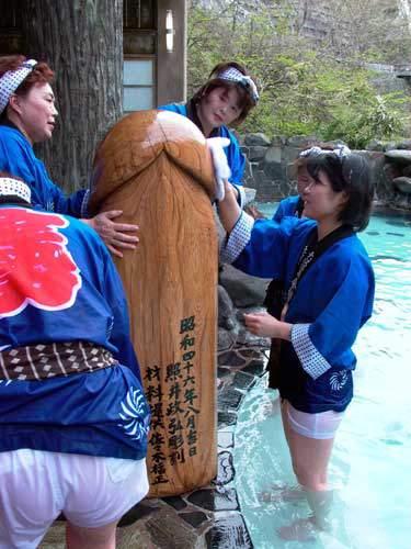 社会资讯_看日本的生殖器崇拜现象[图]